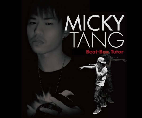【Vocal Stage】Beatbox 課程 by Micky Tang