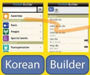 瀛寰搜Apps:Korean Builder