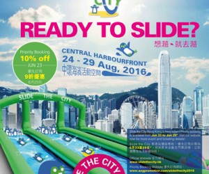 《Slide The City Hong Kong香港站2016》再度登港